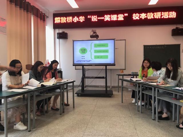 teacher res group